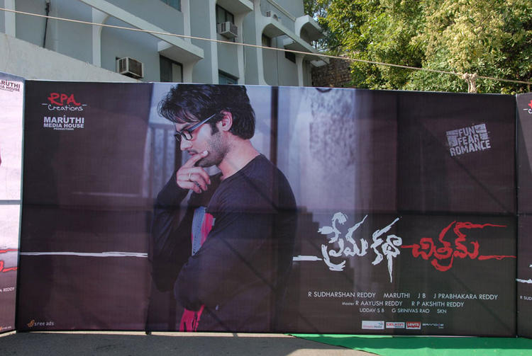 Sudheer Babu In Premakatha Chitram Movie Wall Poster