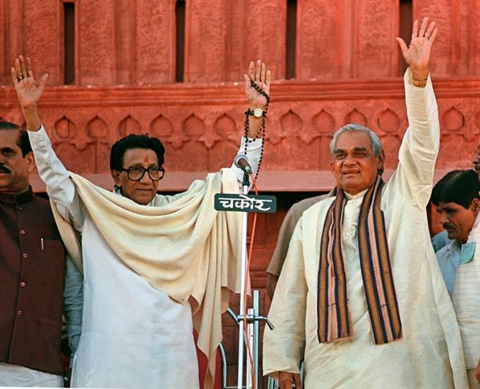 Bal Thackeray And Atal Bihari Vajpayee In A Public Meeting