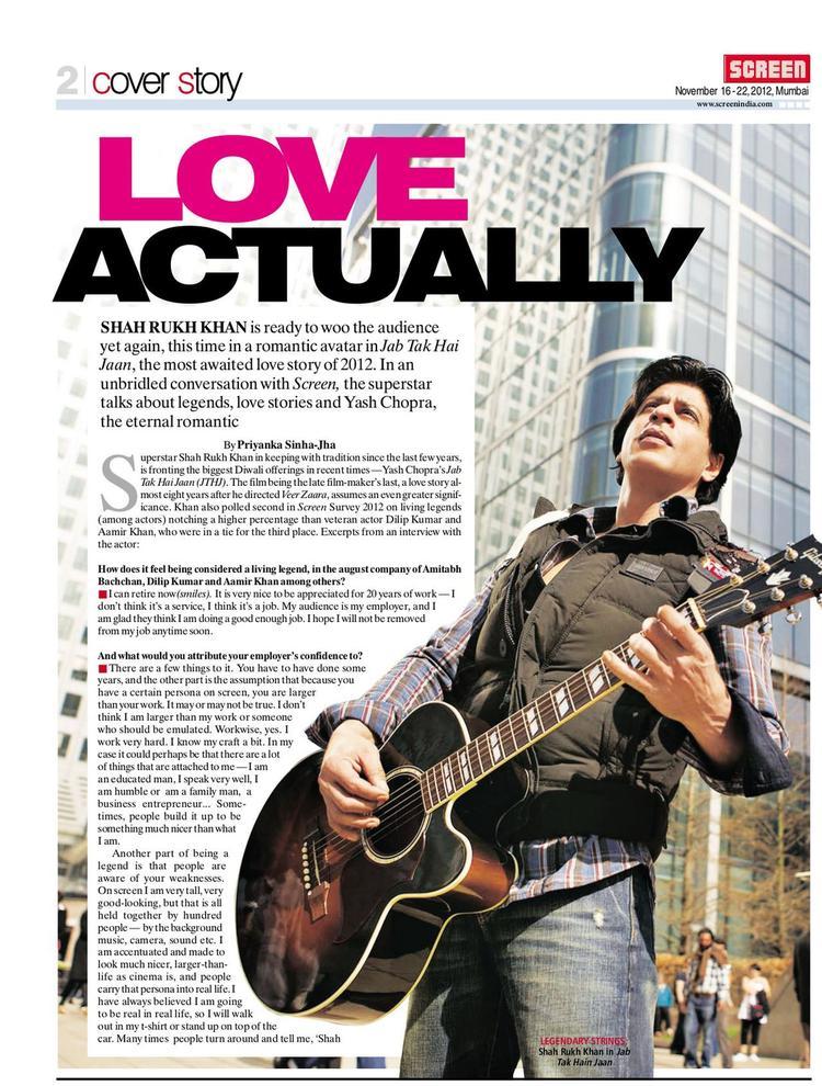 Shahrukh Stylish Look With Guitar On Screen Magazine November 2012