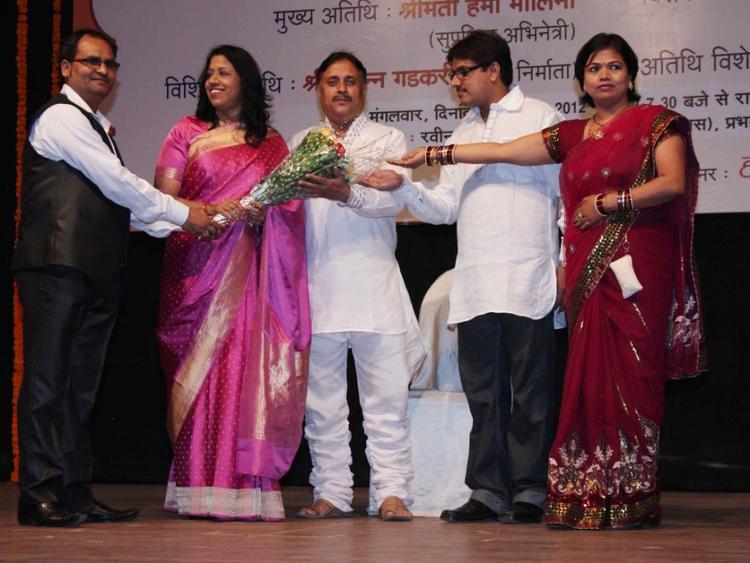 Kavita Spotted At Felicitation Of Music Composer Ravindra Jain