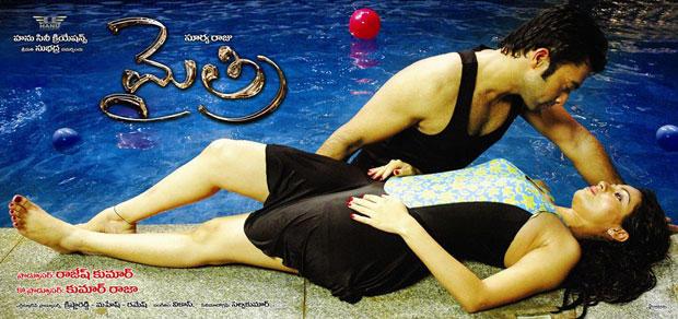 Navdeep And Sadha Awsome Mythri Movie Wallpaper
