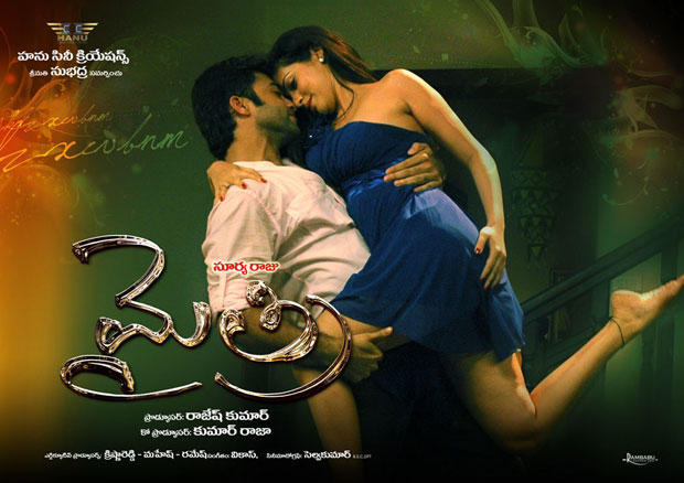 Navdeep And Sadha Romance Wallpaper For Mythri Movie