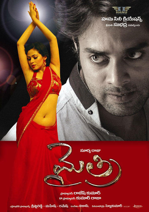 Navdeep Angry Look And Sadha Sexy Expression Mythri Movie Wallpaper