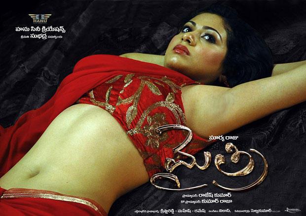 Sadha Sexy Navel Expose Hot Photo Mythri Movie Wallpaper