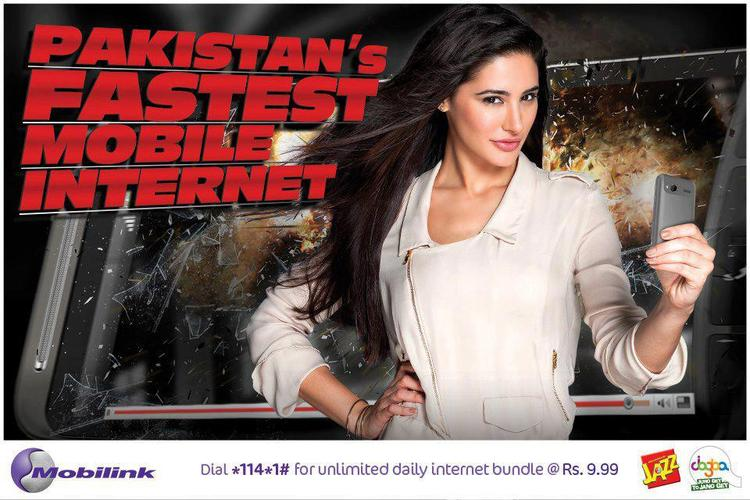 Nargis Fakhri Sexy Look Photo Shoot For Mobilink Ad