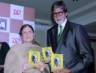 Amitabh And Yasmin Posed At The Launch Of Book 'Mohammed Rafi My Abba' In Hotel Taj Lands End