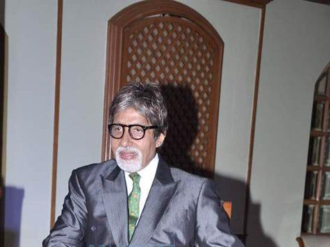 Amitabh Spotted At Hotel Taj Lands End To Launch The Book 'My Abba A Memoir'
