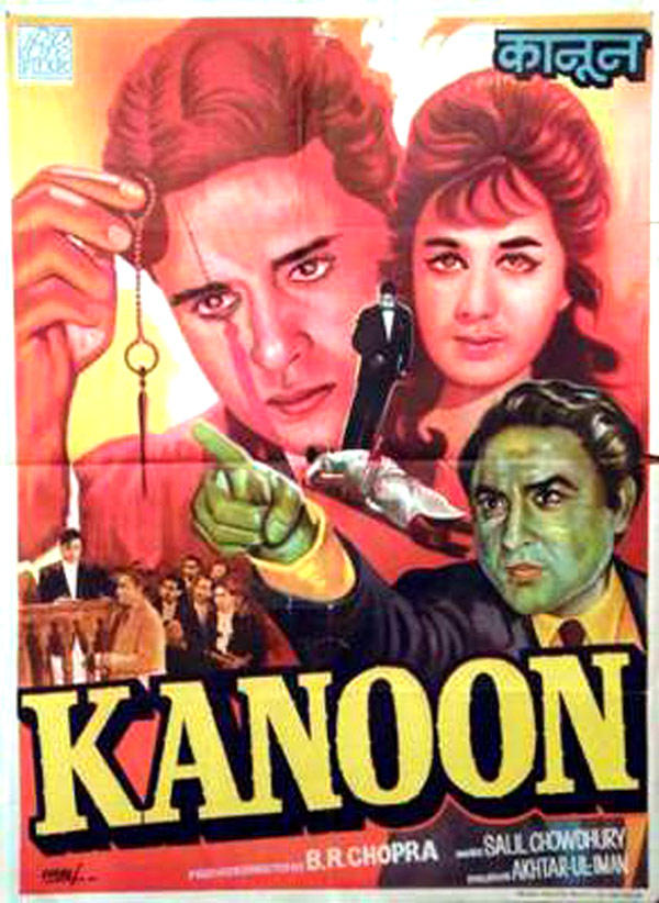 Rajendra,Nanda And Ashok On Movie Kanoon Wallpaper
