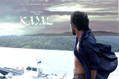 Gautham Karthik On The Upcoming Tamil Movie Kadal Wallpaper