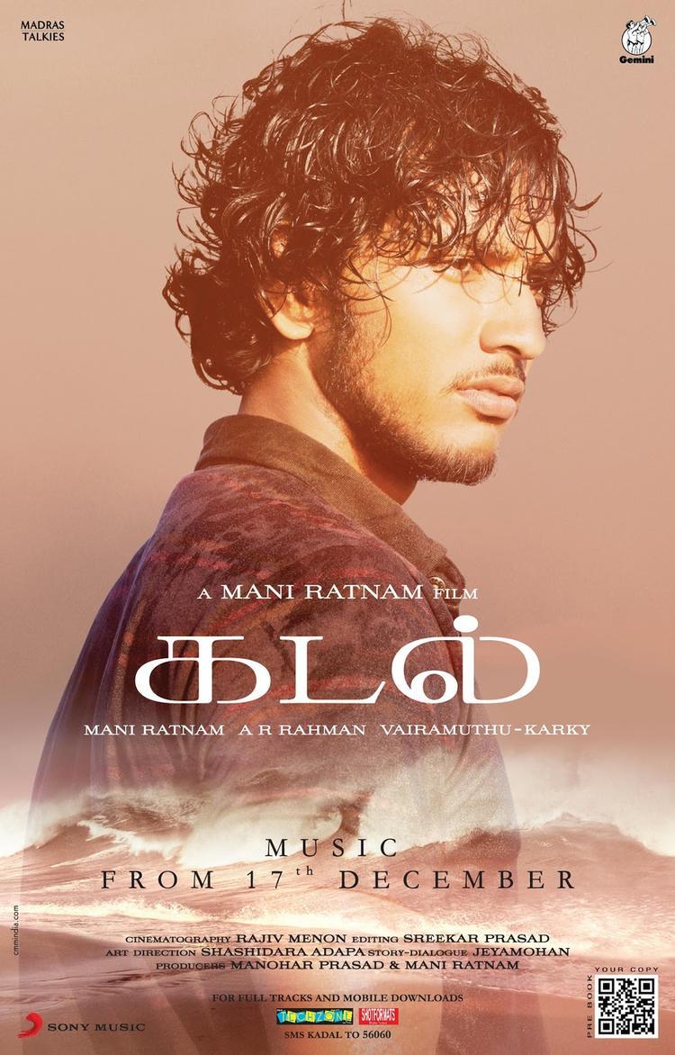 Gautham Latest Photo On Kadal Movie Wallpaper