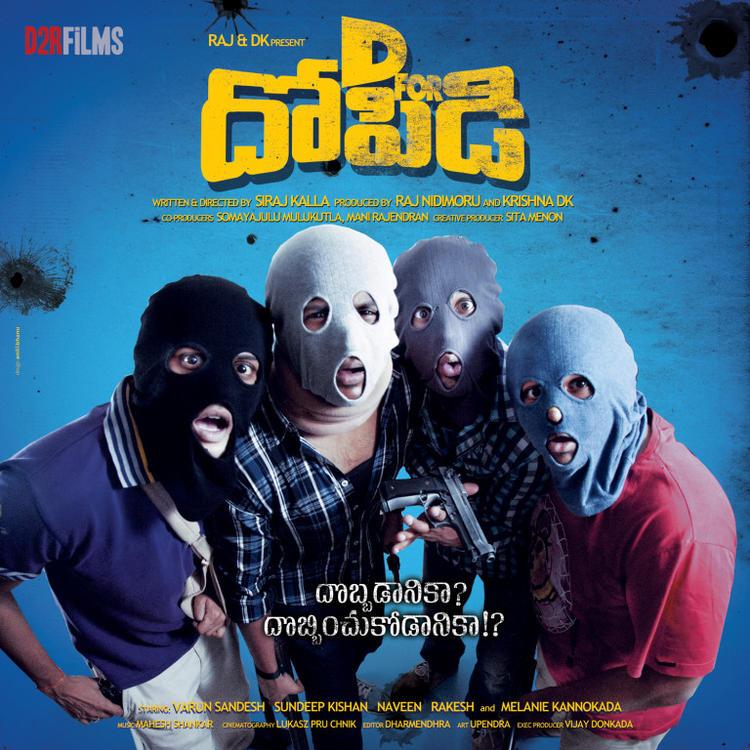 Varun,Sandeep,Naveen And Rakesh On D For Dopidi Movie Wallpaper