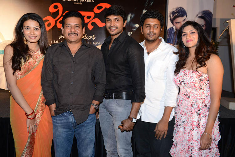 Laxmi And Kavya Spotted At Shivani Audio Release Function