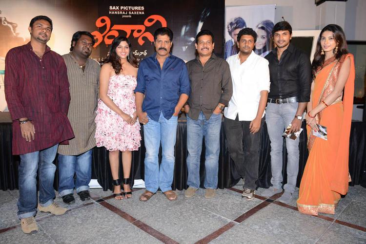 Laxmi,Kavya And Others Posed At Shivani Audio Release Function
