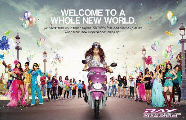 Deepika Riding Yamaha Ray Bike On Road Photo For Yamaha Ray Bike Ad