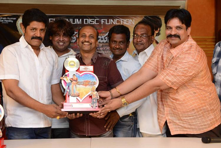 Srihari And Others Show The CD At Yamaho Yama Platinum Disc Function