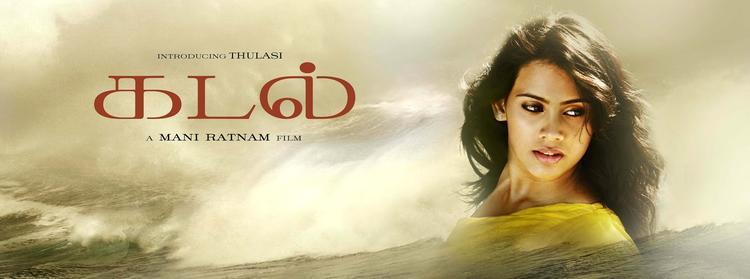 Thulasi Nair Trendy Looking Photo On Movie Kadal Wallpaper