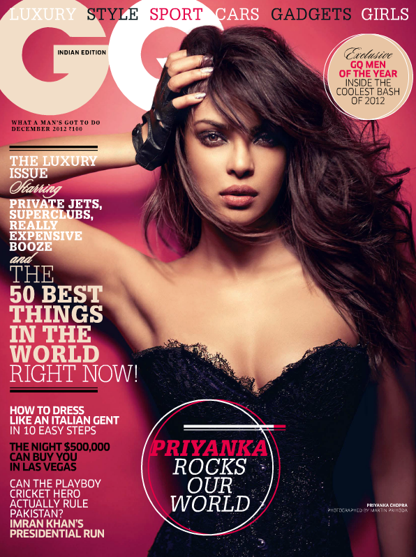 Priyanka Hot And Sexy Expression Photo On The Cover Of GQ India Magazine December 2012