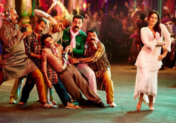 Kareena Kapoor Sexy Dance In Item Song Of Movie Dabangg 2