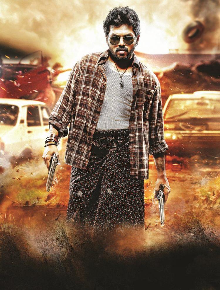 Karthik Dashing Look In Bad Boy Movie First Look Poster
