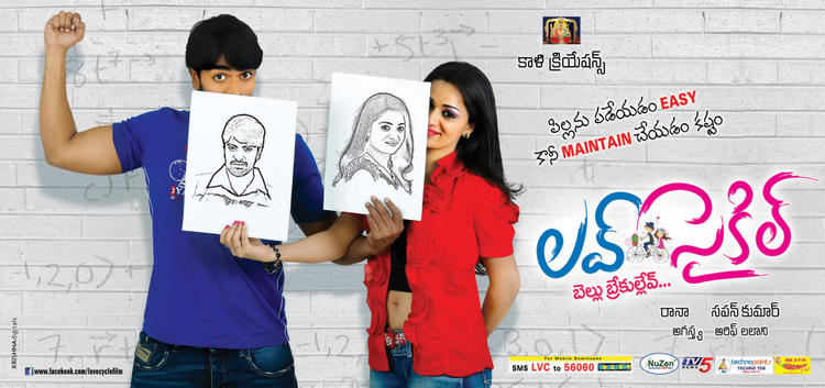 Srinivas And Reshma With Scetch Photo In Telugu Movie Love Cycle Wallpaper
