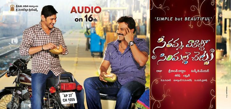 Mahesh And Venkatesh Cool Still In SVSC Movie Wallpaper