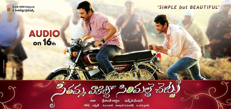 Mahesh And Venkatesh Funny Still In SVSC Movie Wallpaper