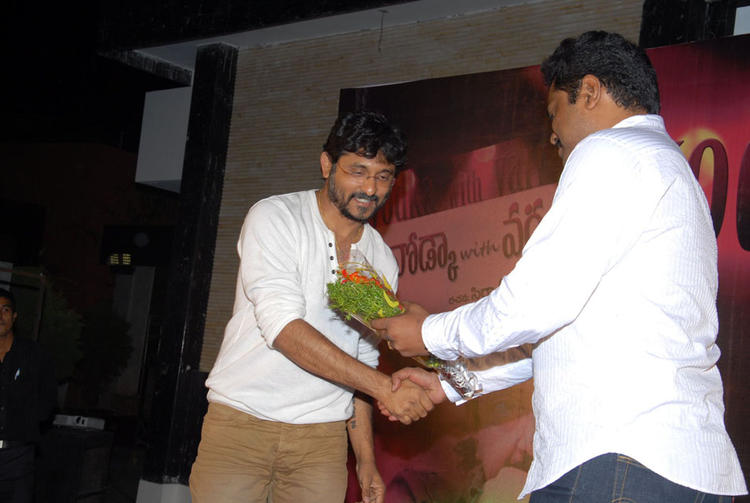 A Celeb Greets To Another Celeb At Vodka With Varma Book Launch