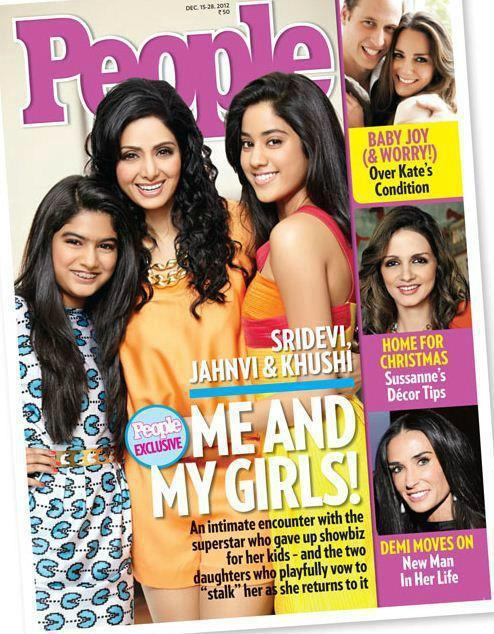 Sridevi With Daughters Jhanvi And Khushi Gorgeous Pic On The Cover Of  People Magazine