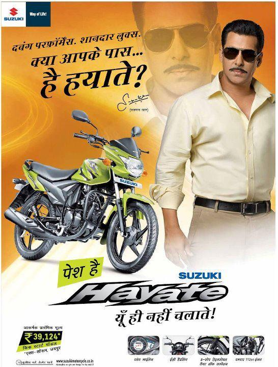 Salman Khan On Suzuki Hayate Print Ad