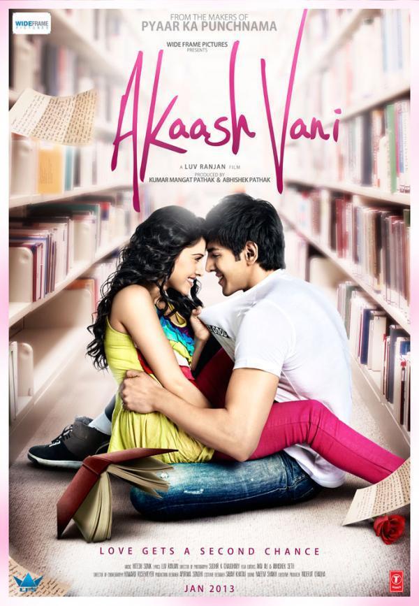 Kartik And Nushrat  Romance Photo On Akaash Vani Movie Poster
