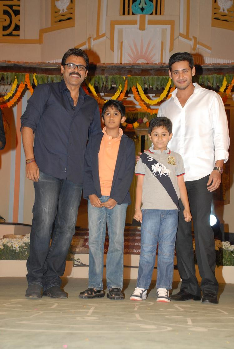 Mahesh And Son Gautam With Venkatesh And Son Arjun Posed At SVSC Audio Release Function