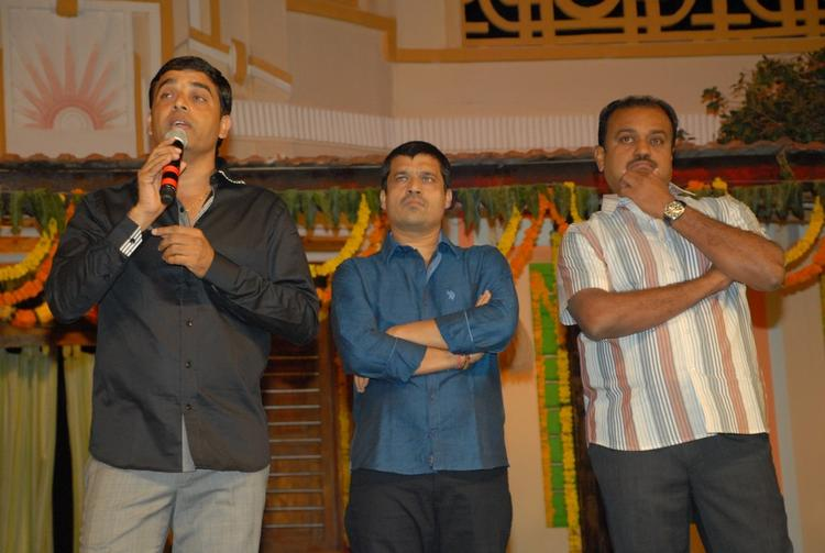 Stars At SVSC Audio Release Function