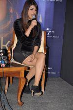 Priyanka Chopra Promotes In My City Album At Blenders Pride Event
