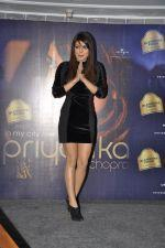 Priyanka Greets Her Fans During The Promotion Of In My City Album At Blenders Pride Event