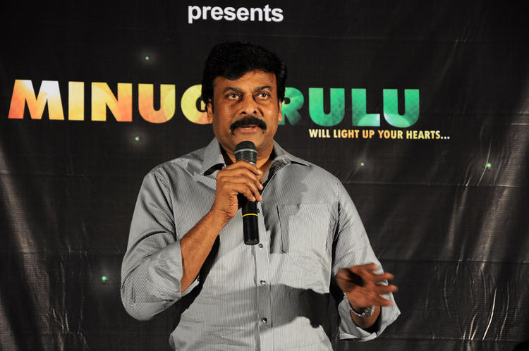 Chiranjeevi Photo Clicked During The Minugurulu Logo Launch Event