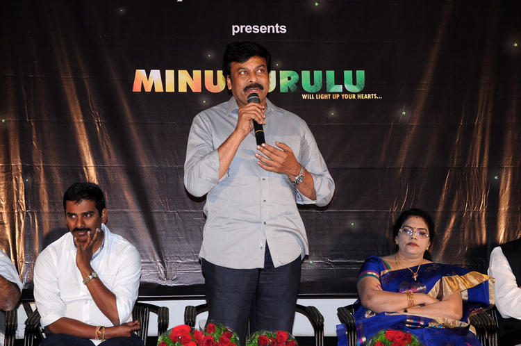 Chiranjeevi Snapped On Stage At Minugurulu Logo Launch Event