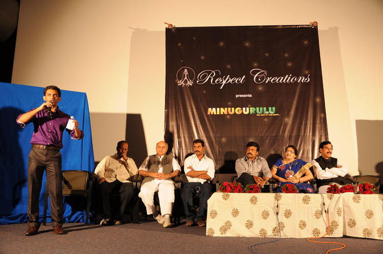 Chiranjeevi Spotted On Stage At Minugurulu Logo Launch Event