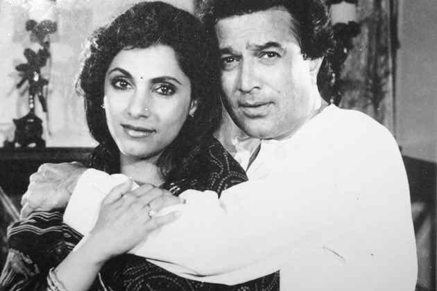 Rajesh Khanna With Wife Dimple Kapadia Nice Look Still