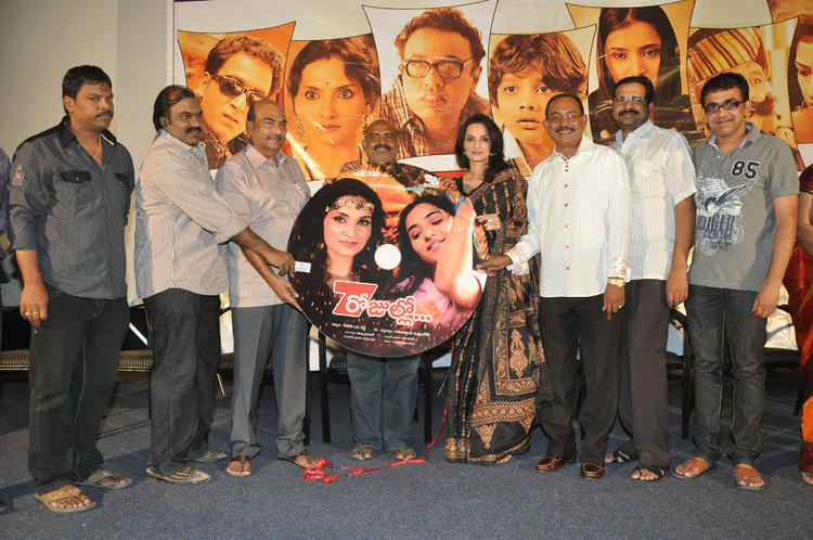 Rajeshwari Sachdev Graced At 7 Rojullo Audio Release Function