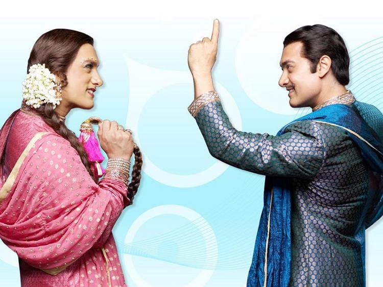 Aamir Khan Latest Cute Still