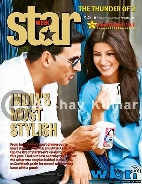 Akshay Kumar and Twinkle Indias Most Stylish Couple