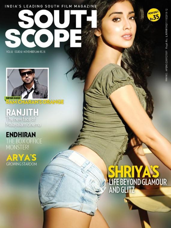 Shriya Saran South Scope Sexy Still