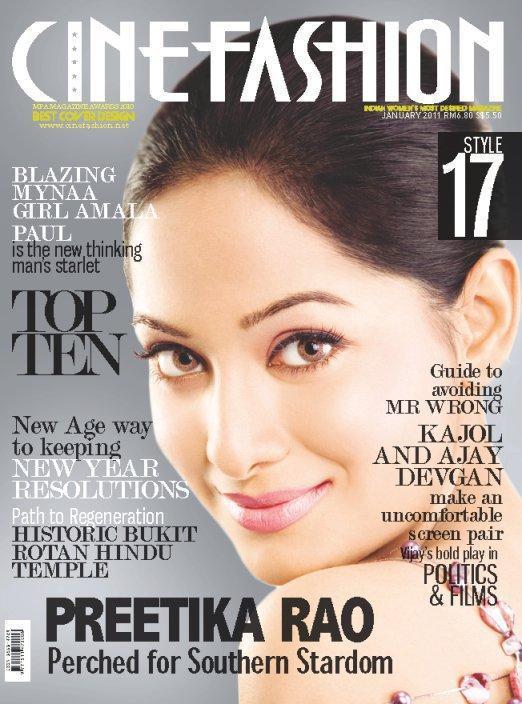 Preetika Rao In Cinefashion Magazine Wallpaper