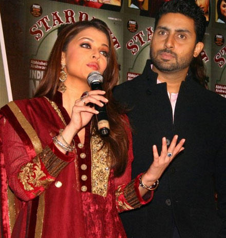Abhishek and Aishwarya Latest Photo