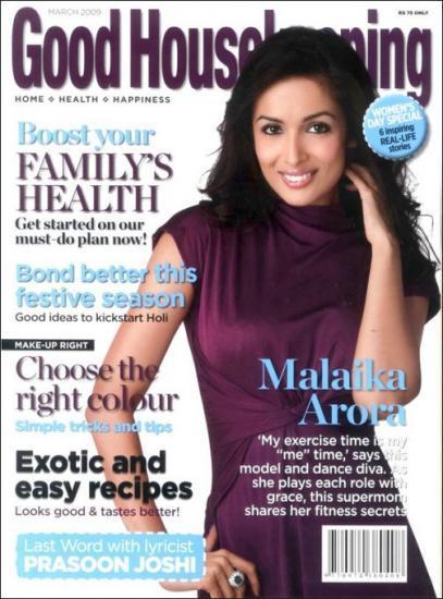 Malaika Arora Khan Good Housekeeping Magazine Wallpaper