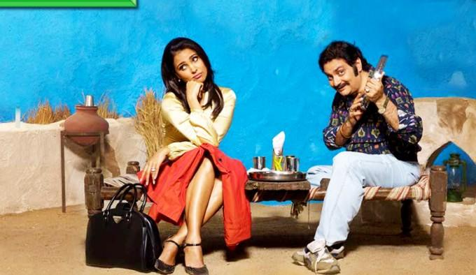Lara Dutta and Vinay Pathak Chalo Dilli Cute Acting Still