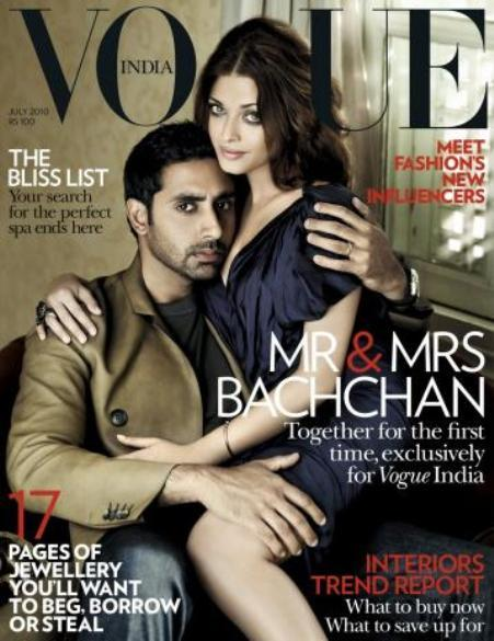 Abhishek and Aishwarya Vogue Magazine Still