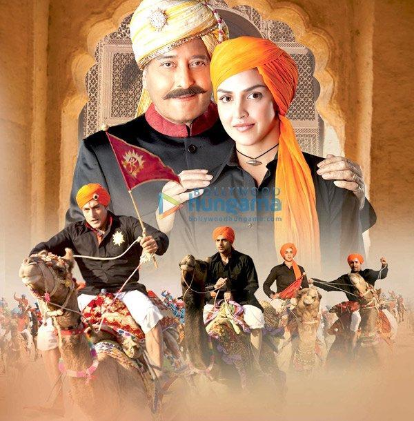 Esha Deol Tell Me O Khuda Movie Wallpaper