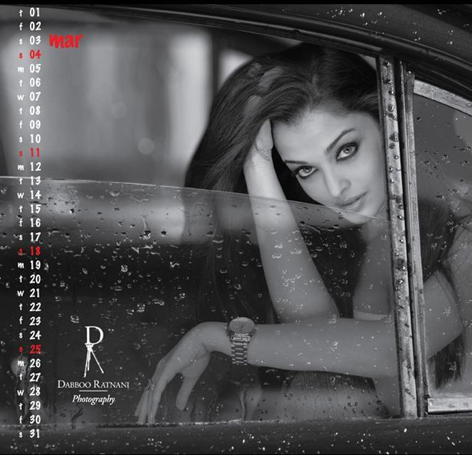 Aishwarya Rai Spicy Look Wallpaper