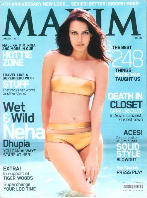 Neha Dhupia Maxim Hot Photo Shoot